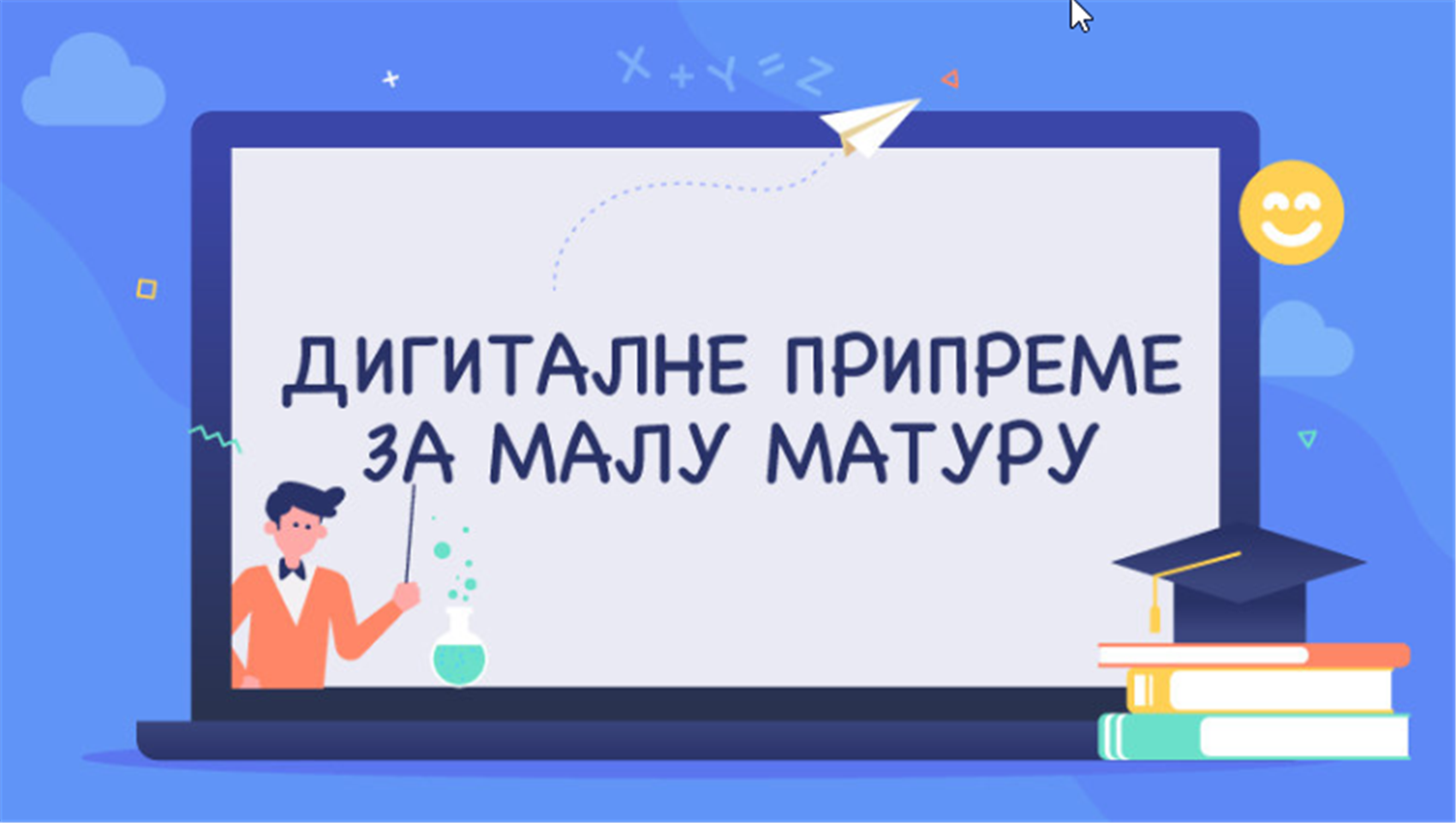 """На сајту РТВ-а почела """"Дигитална припрема за малу матуру"""""""