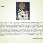 JOVAN R 73
